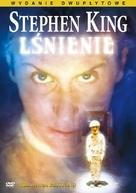 """The Shining"" - Polish Movie Cover (xs thumbnail)"