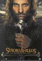 The Lord of the Rings: The Return of the King - Spanish Movie Poster (xs thumbnail)