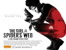 The Girl in the Spider's Web - Australian Movie Poster (xs thumbnail)
