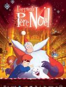 Santa's Apprentice - French Movie Poster (xs thumbnail)