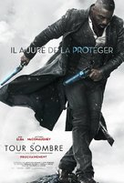 The Dark Tower - French Movie Poster (xs thumbnail)