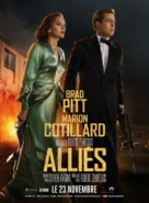 Allied - French Movie Poster (xs thumbnail)