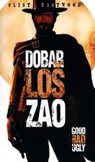 Il buono, il brutto, il cattivo - Croatian VHS cover (xs thumbnail)