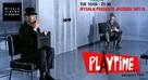 Play Time - British Movie Poster (xs thumbnail)
