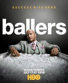 """""""Ballers"""" - Movie Poster (xs thumbnail)"""