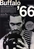 Buffalo '66 - Japanese Movie Poster (xs thumbnail)