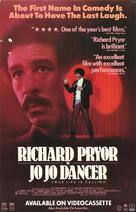Jo Jo Dancer, Your Life Is Calling - Movie Poster (xs thumbnail)