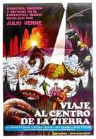 Viaje al centro de la Tierra - Spanish Movie Poster (xs thumbnail)
