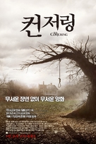 The Conjuring - South Korean Movie Poster (xs thumbnail)