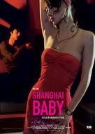 Shanghai Baby - Movie Poster (xs thumbnail)