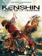 Rurôni Kenshin: Densetsu no saigo-hen - French DVD cover (xs thumbnail)