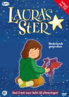 """""""Lauras Stern"""" - Dutch DVD movie cover (xs thumbnail)"""