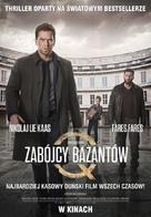 Fasandræberne - Polish Movie Poster (xs thumbnail)