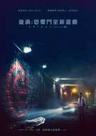 Spiral: From the Book of Saw - Hong Kong Movie Poster (xs thumbnail)