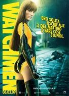 Watchmen - Italian Movie Poster (xs thumbnail)