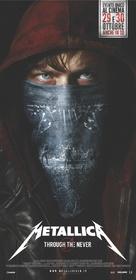 Metallica Through the Never - Italian Movie Poster (xs thumbnail)