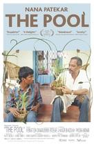 The Pool - Movie Poster (xs thumbnail)