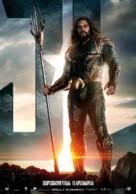 Justice League - Georgian Movie Poster (xs thumbnail)