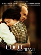 Coco avant Chanel - French Movie Poster (xs thumbnail)