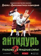 Antidur - Russian Movie Poster (xs thumbnail)