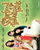 The Sisterhood of the Traveling Pants - poster (xs thumbnail)