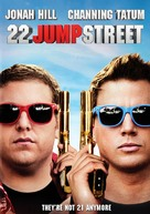 22 Jump Street - DVD cover (xs thumbnail)