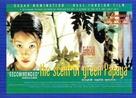 Mùi du du xhan - L'odeur de la papaye verte - British Movie Poster (xs thumbnail)