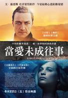Submergence - Taiwanese Movie Poster (xs thumbnail)