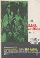 Leo the Last - Spanish Movie Poster (xs thumbnail)