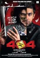 404 - Indian Movie Poster (xs thumbnail)