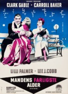 But Not for Me - Danish Movie Poster (xs thumbnail)