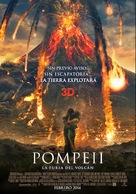 Pompeii - Argentinian Movie Poster (xs thumbnail)