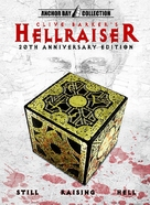 Hellraiser - DVD cover (xs thumbnail)