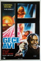 Visiting Hours - Turkish Movie Poster (xs thumbnail)