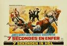 Hour of the Gun - Belgian Movie Poster (xs thumbnail)