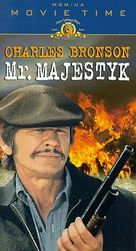Mr. Majestyk - VHS movie cover (xs thumbnail)