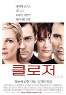 Closer - South Korean poster (xs thumbnail)