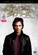"""The Vampire Diaries"" - Japanese DVD movie cover (xs thumbnail)"