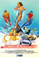 BMX Bandits - Spanish Movie Poster (xs thumbnail)