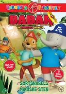 """Babar and the Adventures of Badou"" - Danish Movie Cover (xs thumbnail)"