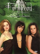 """Charmed"" - Swedish DVD movie cover (xs thumbnail)"