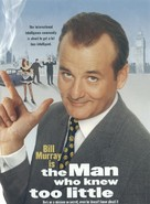The Man Who Knew Too Little - DVD movie cover (xs thumbnail)