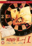 Withnail & I - British DVD movie cover (xs thumbnail)