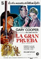 Friendly Persuasion - Spanish Movie Poster (xs thumbnail)