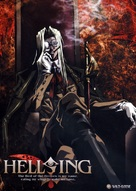 """Hellsing Ultimate OVA Series"" - Japanese Movie Poster (xs thumbnail)"