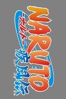 """Naruto"" - Japanese Logo (xs thumbnail)"