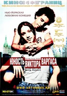 Raising Victor Vargas - Russian Movie Poster (xs thumbnail)