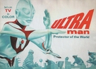 """Urutoraman: Kûsô tokusatsu shirîzu"" - Movie Poster (xs thumbnail)"
