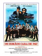 The Blues Brothers - Brazilian Movie Poster (xs thumbnail)