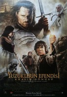 The Lord of the Rings: The Return of the King - Turkish Movie Poster (xs thumbnail)